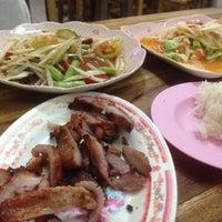 Photo taken at ร้านลูกหิน ส้มตำ อาหารอีสาน by Nationn M. on 11/19/2015