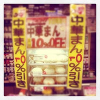 Photo taken at セブンイレブン 川崎小杉法政通り店 by suu on 9/21/2013