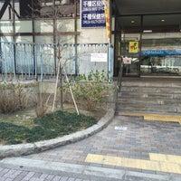 Photo taken at 千種保健所 by ワイルド on 3/18/2016