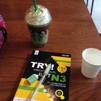 Photo taken at Starbucks by Maysaya C. on 6/16/2016