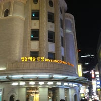 Photo taken at Myeongdong Theater by Marc R. on 2/2/2013