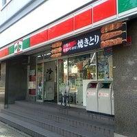 Photo taken at Sunkus by あらたか on 6/14/2014