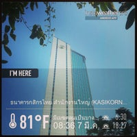Photo taken at KASIKORNBANK Head Office by Mami P. on 3/7/2013