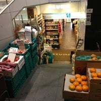 Photo taken at AZUMA24 青山店 by Nobuyuki Y. on 10/2/2012