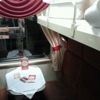 Поезд Москва Кисловодск   rupoezdru