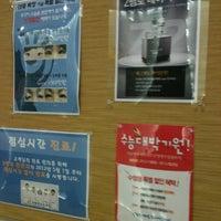Photo taken at 상록테니스코트 by hellosamyoo on 12/1/2012