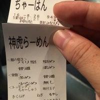 Photo taken at 麺's room 神虎 なんば店 by かっちゃん な. on 8/26/2016
