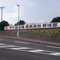 Photo taken at マックスバリュ 武岡店 by Fumihiro N. on 8/19/2016