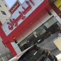 Photo taken at مطعم الديوان by حمود البلوشي on 5/16/2016