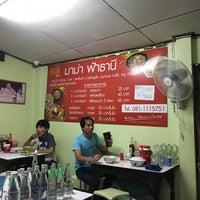 Photo taken at Mama Fa Thani by Sacha B. on 5/17/2016