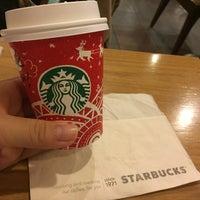 Photo taken at Starbucks Coffee 奈良西大寺駅前店 by Emina M. on 11/20/2016