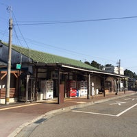 Photo taken at Shimmei Station by ぎぶそ ん. on 4/15/2016