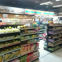 Photo taken at 7-Eleven by Virun M. on 9/9/2016