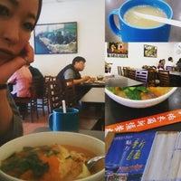 Photo taken at 帕米爾新疆餐廳 by Meg M. on 4/20/2016