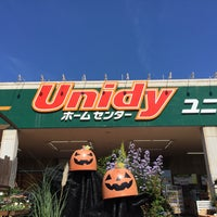 Photo taken at ユニディ Unidy 千鳥町店 by mikku みっく on 9/22/2015
