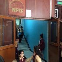 Photo taken at المدرسة الباكستانية by Aziz🌴 on 5/20/2014