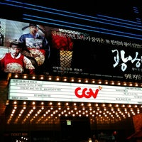 Photo taken at CGV 압구정 by EH on 10/6/2012