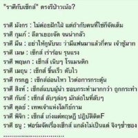 Photo taken at หจก.ทรายถาวร(1996) by Gugee P. on 4/28/2013