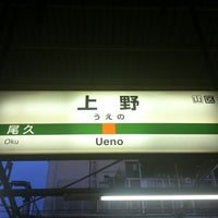 Photo taken at JR Ueno Station by Eden on 7/14/2013