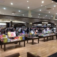 Photo taken at 未来屋書店 マリンピア店 by やっし on 4/27/2014
