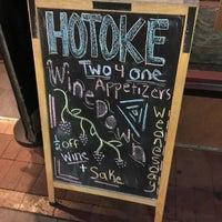 Photo taken at Hotoke Restaurant & Sushi by Devin H. on 10/5/2016