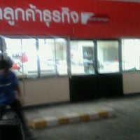 Photo taken at Rong Mueang Post Office by Chana S. on 3/21/2013