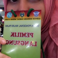 Photo taken at Samsat Medan Utara by andrini f. on 9/20/2014