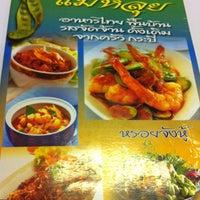 Photo taken at Ruan Mae Loui by Pakara P. on 1/26/2012
