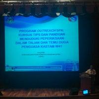 Photo taken at Suruhanjaya Perkhidmatan Awam Block C7 by Faris N. on 8/28/2014