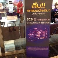 Photo taken at ธนาคารไทยพาณิชย์ (SCB) by Yuttana Y. on 3/29/2016