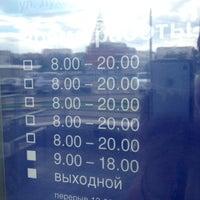 Photo taken at Почта России 111675 by Nathalie🌷 on 6/13/2013