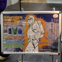 Photo taken at Daiei by sato d. on 1/18/2013