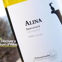 Photo taken at Cellar 53 Wine & Spirits by Cyprus Wines on 6/11/2014
