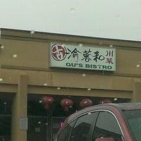 Photo taken at Gu's Bistro by Cliff S. on 7/28/2013