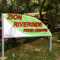 Photo taken at Zion Riverside Food Centre by fivefingers w. on 4/7/2015
