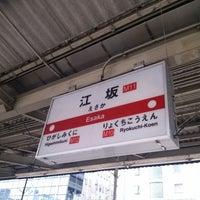 Photo taken at Esaka Station (M11) by shin_1971 on 7/14/2013
