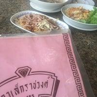 Photo taken at อาเล็กราชวงศ์ โภชนาลัย (Phochanalai) by Fonn *. on 7/2/2016