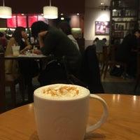 Photo taken at Starbucks Coffee 奈良西大寺駅前店 by Yoshikazu I. on 12/20/2016