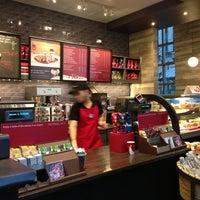 Photo taken at Starbucks by Nicole G. on 12/9/2012