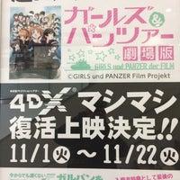 Photo taken at 小倉コロナワールド by you_nagi on 11/20/2016