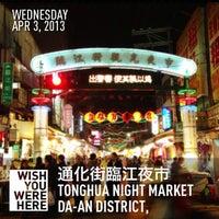 Tong Hua Night Market