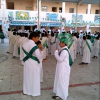 Photo taken at مدرسه عمار بن ياسرالابتدائيه by Mazen S. on 9/26/2012