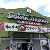 Photo taken at Sorak Garden 설악가든 by Allan M. on 3/3/2013