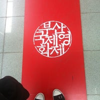 Photo taken at Centum City Stn. by 영아 조. on 10/11/2012