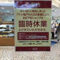 Photo taken at アトレ亀戸 by Kazue S. on 9/9/2016