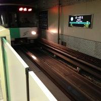 Photo taken at Subway Sapporo Station (N06/H07) by orange m. on 4/3/2013