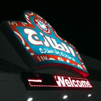 Photo taken at Al-Tazaj by Abdullah N. on 9/19/2013