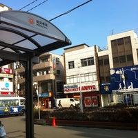 Photo taken at Yūtenji Station (TY04) by Takeda K. on 1/24/2013