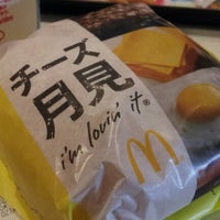 Photo taken at マクドナルド 桜新町店 by woodymuster on 9/29/2012