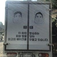 Photo taken at 머니투데이 by 이고운 삐. on 9/17/2013